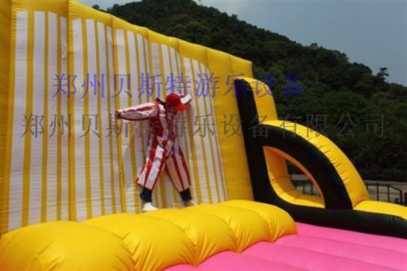 廣東惠州趣味運動會器材道具花樣繁多任您選購