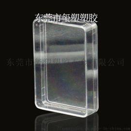 透明亚克力包装盒定制有机玻璃盒子厂家