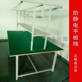 深圳防静电工作台,包装平板线,电子产品包装线