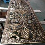 精品浮雕鋁屏風 做舊鋁板屏風 雕刻廠家生產