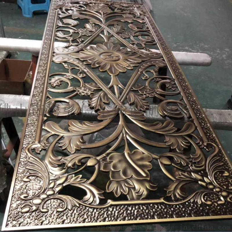 精品浮雕铝屏风 做旧铝板屏风 雕刻厂家生产