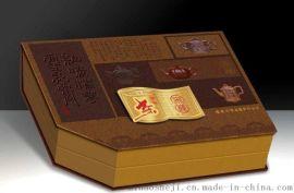 南阳市  包装盒定制 定制包装盒厂家