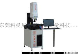 全自动2.5D影像测量仪...全自动2.5D影像测量仪