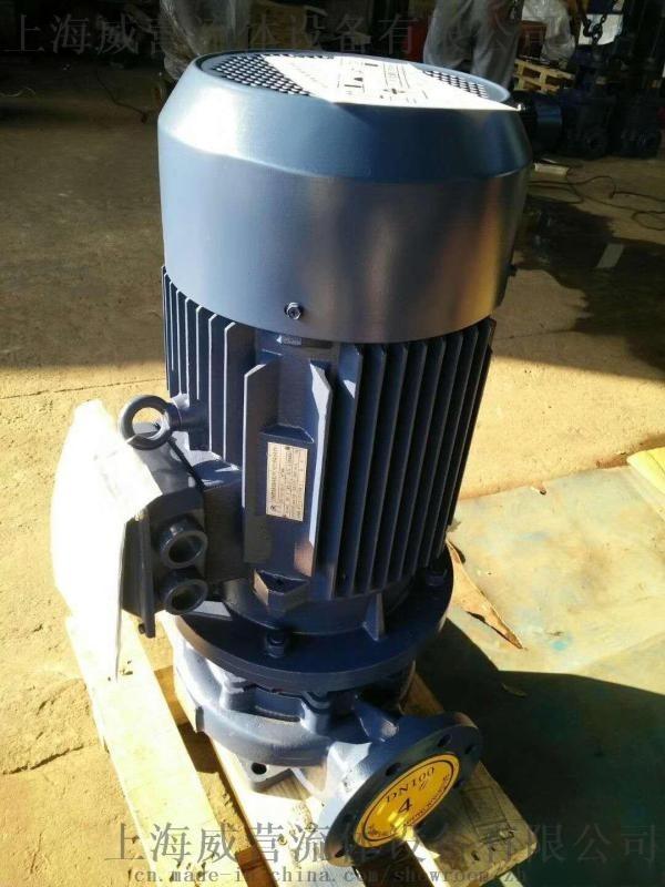 WYL系列立式单级单吸离心泵
