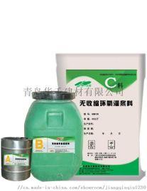 莱阳套筒灌浆料、水泥灌浆料、环氧树脂砂浆