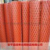 镀锌钢板网 不锈钢板网 护坡钢板网
