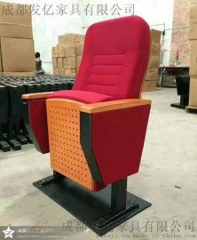 厂价直销礼堂椅,影院椅,礼堂椅尺寸