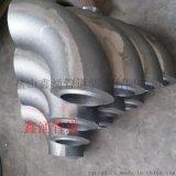 浙江鑫涌|不锈钢304无缝弯头|焊接大口径对焊弯头