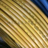 超高压清洗软管&增强软管&测压软管&高压软管直销