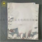 镀铝袋防静电电子产品包装袋