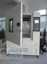 电工电子产品湿热测试仪