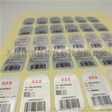 鏡面銀亮啞銀塑料標籤 撕不爛不乾膠標簽印刷設計製作