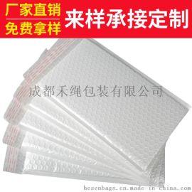 定制 珠光膜 气泡袋书籍信封快递袋物流泡泡袋覆膜袋