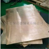 环保福建磷铜板 福建磷青铜板 福建锡磷青铜板直销