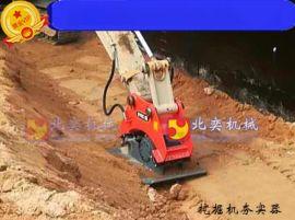 挖掘机前段设备/震动夯/液压平板振动夯/打夯设备