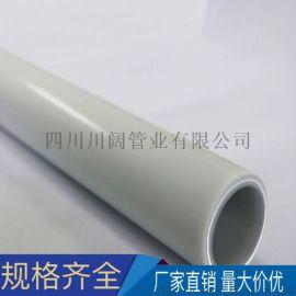 四川涂塑钢管  热浸塑钢管穿线管 消防管