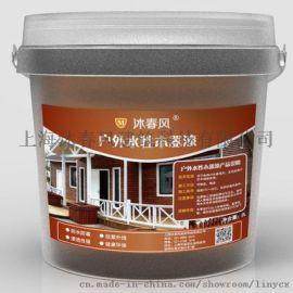 沐春风2升装户外水性木器漆