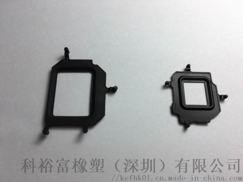 日商生產減震墊 氟素橡膠FKM減震墊
