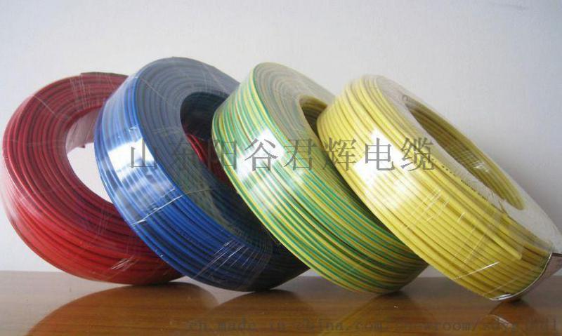 電線電纜生產廠家直銷礦用阻燃通信電纜銅芯低壓電纜