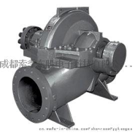 GSD川源/DH(V)单级双吸式离心泵