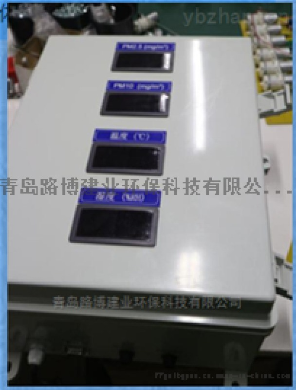 LB-ZXF在线式LB-ZXF激光粉尘测试仪