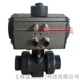 气动塑料球阀Q611F-10U