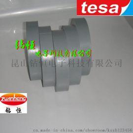 德莎4576透气胶带专业销售 现货供应
