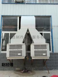 冶炼厂高温岗位通风除热设备