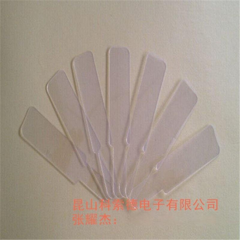 蘇州自粘PVC墊片、PVC透明圓形墊圈