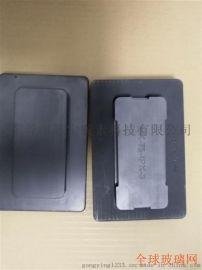 石墨模具手机盖板保护片玻璃模具陶瓷模具