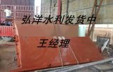 PGZ1.5米*1.5米泄洪鑄鐵閘門泄水閘