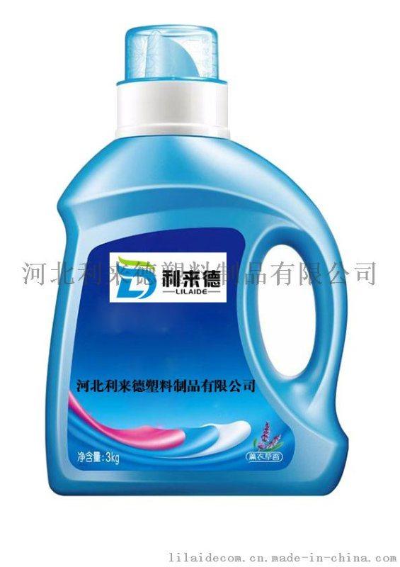 洗衣液瓶子, 利来德, 2L洗衣液瓶子