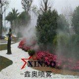 離石戶外人造霧噴霧造景降溫除塵解決方案