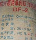 单项压力封闭剂(DF-2)