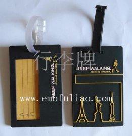 环保PVC行李牌
