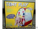 儿童帐蓬配50粒球(LQ35485)