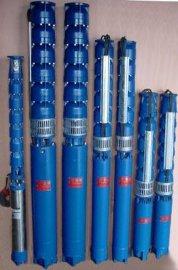 多级潜水泵(95QJ/150QJ-650QJ)