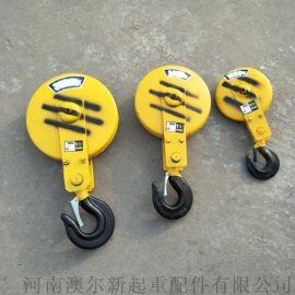 5吨电动葫芦专用吊钩厂家直销 钢丝绳电动葫芦下钩