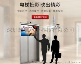 电梯广告投影仪 橱窗自动门投影广告机