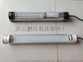 机床工作灯 led机床工作灯 机床照明灯