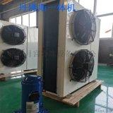谷輪冷凍渦旋壓縮機 低溫水冷冷水機