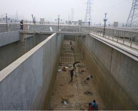 贵州贵阳自来水厂堵漏材料自来水池止水带补漏