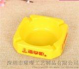 廠家直銷網吧酒店KTV定製塑料密胺廣告菸灰缸
