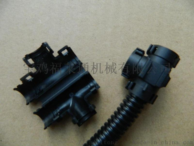 可开式双层软管接头 可打开式尼龙软管接头 安装简便