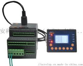 智慧電動機保護器安科瑞ARD2F-100馬達保護器