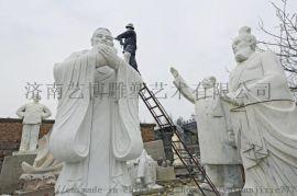 北京不锈钢雕塑 石膏玻璃钢景观园林雕塑厂家定做