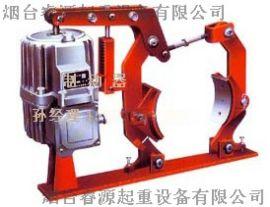 天车刹车制动装置YWZ4-300/E50液压制动器