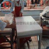 深圳超耐供应加厚塑料砧板塑料菜墩厚度10-300㎜