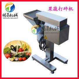 番茄酱生产机械设备,番茄破碎机,立式破碎机