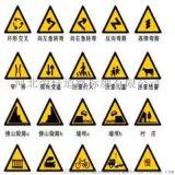 定制三角形圆形方形道路标牌交通反光标志牌